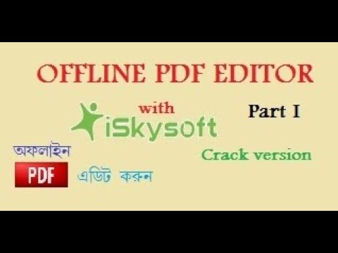 OFFLINE PDF editor with Iskysoft (Crack) Hindi PART-I