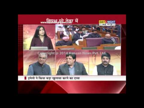 Budget session - Prime (Hindi) - Haryana Budget Session - 21 Feb 2014 Website: http://www.dayandnightnews.com/ Facebook: https://www.facebook.com/dayandnightnewss Twitter: ww...