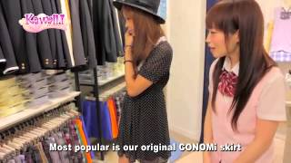 The latest girl's school style fashion from CONOMi at Harajuku!