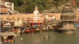 Har Har Gange Hey Bhagirathi Hey By Anuradha Paudwal [Full Song] I Ganga Lahari, Ganga Maa