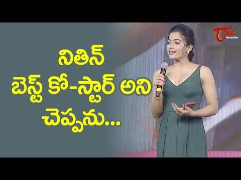 Rashmika Cute Speech at Bheeshma Pre Release Event | Nithiin | TeluguOne Cinema