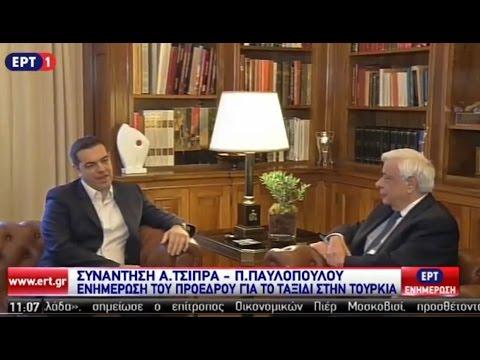 Αλ. Τσίπρας: Χρειάζεται στοιχειώδης πολιτική συνεννόηση