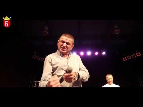 Baja Mali Knindza - (LIVE) - (Wuppertal 2018)