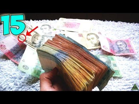 Как заработать много денег с нуля и быстро