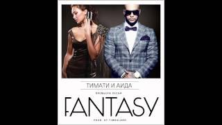 Премьера! Тимати ft. Аида - Fantasy (Eurovision 2012)