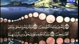 المصحف المرتل 23 للشيخ محمد صديق المنشاوي رحمه الله HD