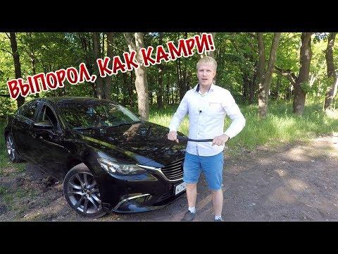 РАЗНЕС МАЗДУ 6 ЗА ВСЕ КОСЯКИ ВОТ ОБЪЕКТИВНЫЙ ОТЗЫВ ЗА МОЙ АВТО 115000 пробег - DomaVideo.Ru