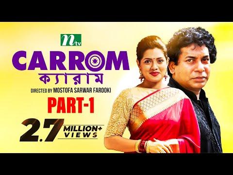 Download bangla natok hd carrom l part 01 l mosharraf karim nu hd file 3gp hd mp4 download videos