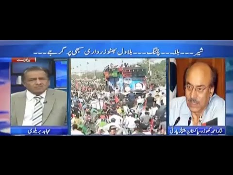 Mujahid Live - 17th October 2016 (People's party, The King of Karachi now)