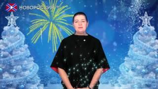 Новогоднее Поздравление Аллы Бархатновой