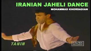 محمد خردادیان - رقص جاهلی