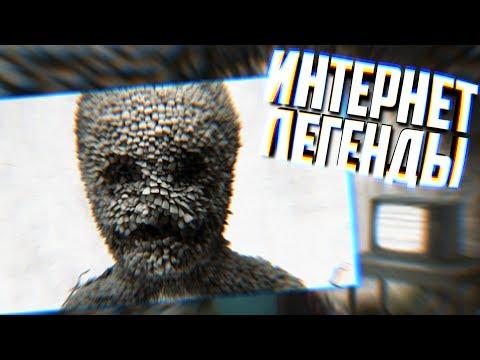 ЖУТКОЕ СТАРОЕ ДЕТСКОЕ ШОУ   #ИнтернетЛегенды (видео)