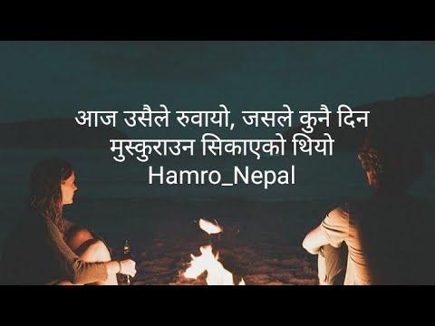 Quotes about friendship - मन छुने लाईन हरु part-15Nepali Quotes  मन छुने लाईन हरु  Heart Touching Nepali QuotesHamro Nepal