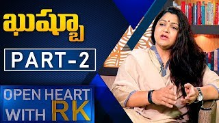 Video Actress Turned Politician Kushboo | Open Heart With RK | Full Episode | Part 2 | ABN Telugu MP3, 3GP, MP4, WEBM, AVI, FLV Desember 2018