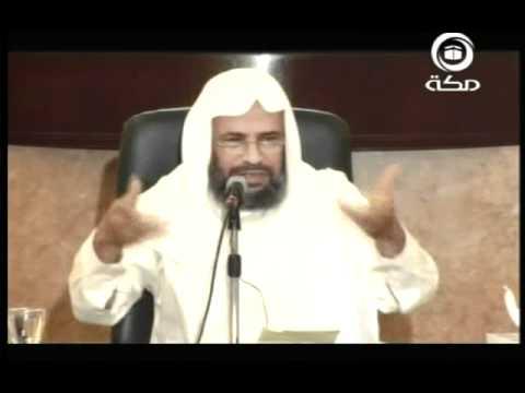 الشيخ سعيد بن مسفر الجواب الكافي قناة مكة 2
