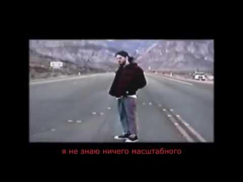 surrenderdorothy - sometimes,idon'tunderstand [itsdifferentnow] |ПЕРЕВОД|