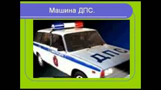 spetsmashini-video
