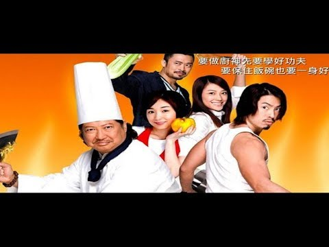 Kung Fu Chefs Khmer Dubbed English Subtitle Full Movie - Chef Movie  Eng Subtitled