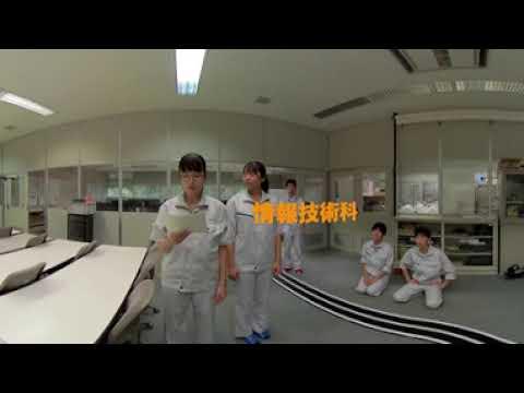 掛川工業高校学校紹介CM動画