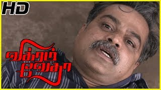 Video Vikram Vedha Climax | Maddy recollects incident on Varalaxmi and Prem | Vijay sethupathi Mass scene MP3, 3GP, MP4, WEBM, AVI, FLV Maret 2019