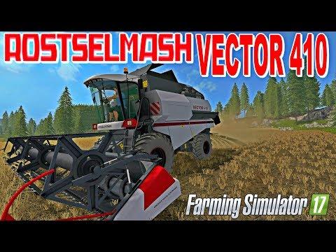 Vector 410 v2.0