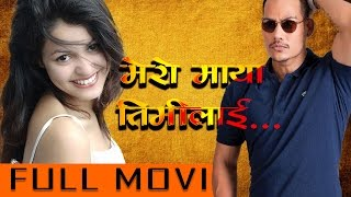 "Video New Nepali Movie - ""Mero Maya Timilai"" FULL MOVIE 