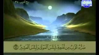 HD المصحف المرتل 17 للشيخ عبد الباسط عبد الصمد رحمه الله