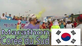 Courir un Marathon en Corée du Sud