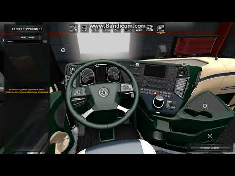 Interior for Mercedes-Benz New Actros v1