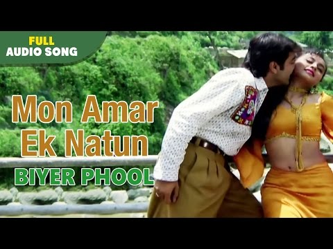 Video Mon Amar Ek Natun | Biyer Phool | Kumar Sanu and Bijayata | Bengal Movie Love Songs download in MP3, 3GP, MP4, WEBM, AVI, FLV January 2017
