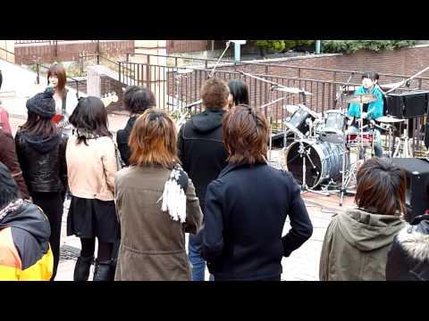 Japanese Amateur Rockers in Nagoya Central Park #6 11-22-2009 (видео)