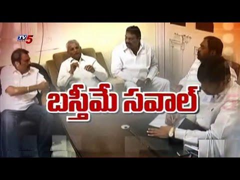 T-TDP Leaders Fires On T.Govt Surveys   Telangana : TV5 News