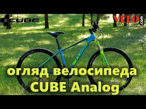 Видео о Велосипед Cube ANALOG 29 grey-red