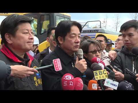 Video link:Premier Lai Ching-te surveys earthquake damage in Hualien (Open New Window)