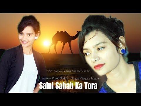 Video Saini Sahab ka Tora || Haryanavi New Song 2018 || Haryanvi Songs Haryanavi || Chirag Films download in MP3, 3GP, MP4, WEBM, AVI, FLV January 2017