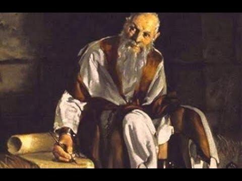 Domingo de Ramos - Segunda Leitura