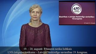 Par Latvijas Nedzirdīgo savienības 19. kongresu.