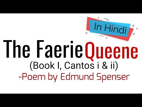 The Faerie Queene (Book I, Cantos i & ii) -Poem by Edmund Spenser, In Hindi