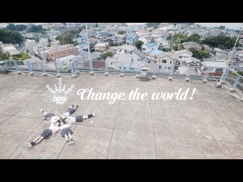 【MVフル公開】CROWN POP/Change the world!