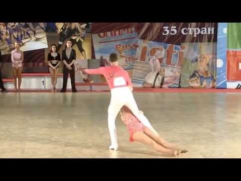 2014 RUSSIA XI. World Dance Olympiad SALSA 1st PLACE CEM&MELISA FROM TURKEY