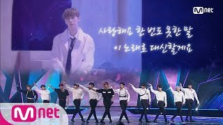 Video Wanna One_Spring Breeze│2018 MAMA in HONG KONG 181214 MP3, 3GP, MP4, WEBM, AVI, FLV Januari 2019