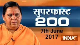 Superfast 200 | 7th June, 2017, 7:30pm ( Part 2 )