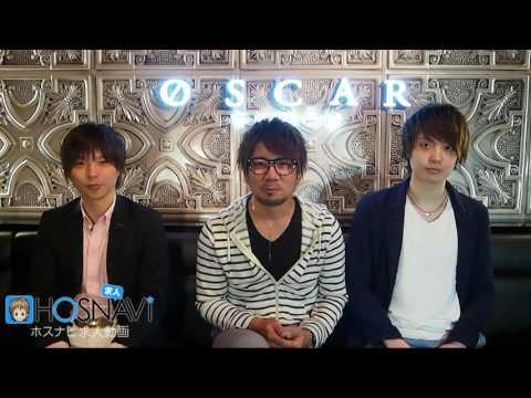 「歌舞伎町「OSCAR-arrow-」求人動画」サムネイル