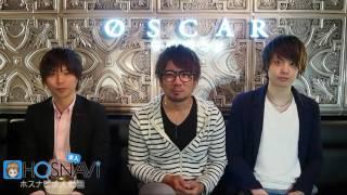 歌舞伎町「OSCAR-arrow-」求人動画