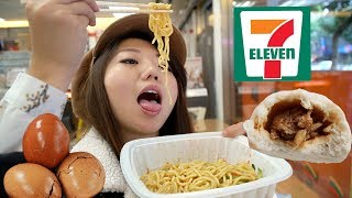 Video EATING AT TAIWAN 7-ELEVEN! 10 Convenience Store Foods You'll LOVE MP3, 3GP, MP4, WEBM, AVI, FLV Desember 2018