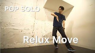 So-ki☆ – POP DANCE SOLO Relux Move
