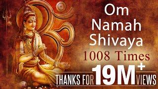 Video Om Namah Shivaya | 1008 Times Chanting download in MP3, 3GP, MP4, WEBM, AVI, FLV January 2017