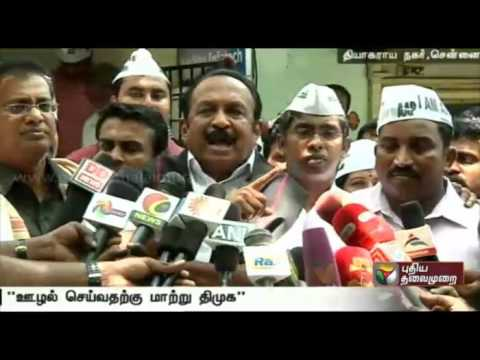 DMK-is-the-best-replacement-for-ADMK-in-Corruption-says-Vaiko
