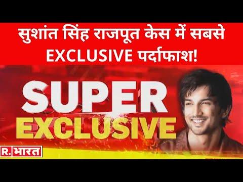 बंद दरवाज़े का 'सच', Sushant Singh Rajput केस में सबसे EXCLUSIVE पर्दाफाश!