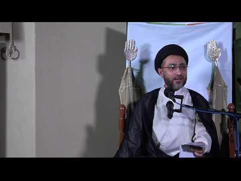 1439 AH – Ramadhan – 25 – Shab – Majlis